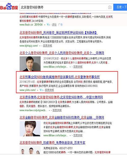 北京借贷纠纷律师-壹律网站快速