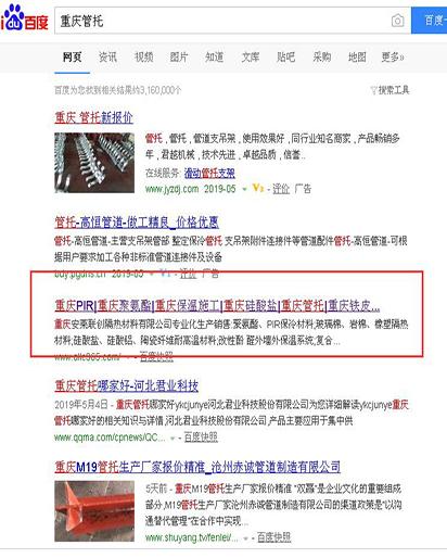 重庆管托-安莱百度高指数排名