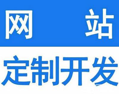 【签约】河北纳森空调有限公司将网站制作委托东莞微客巴巴完成