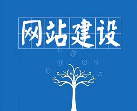 【签约】东莞微客巴巴成功签约东莞市普国实业有限公司官网建设项目