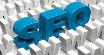 企业seo优化建议-网站框架如何进行优化